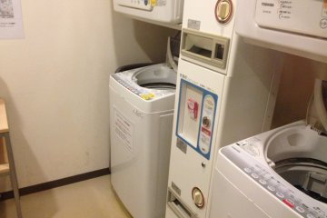 <p>Laundry room for guests</p>