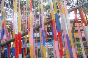 Paper streamers with handwriting which represents good luck in studies.