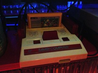 Timeless console from the past.