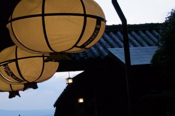 The lanterns are lit up at night