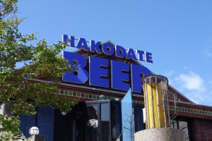 The exterior of the Hakodate Beer Hall
