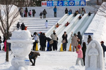 函馆大沼冰雪节