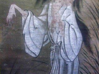 Célèbre peinture de yûrei (fantôme japonais), attribuée à Jittei Choshin Osho, fondateur du temple en 1406 (voir les explications en anglais à la fin de l'album)