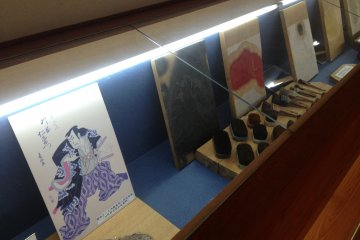 Tools for creating ukiyo-e