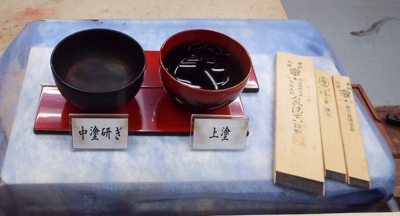 Wajima Lacquerware - Perfection - Ishikawa