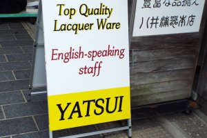 Store with English-speaking staff