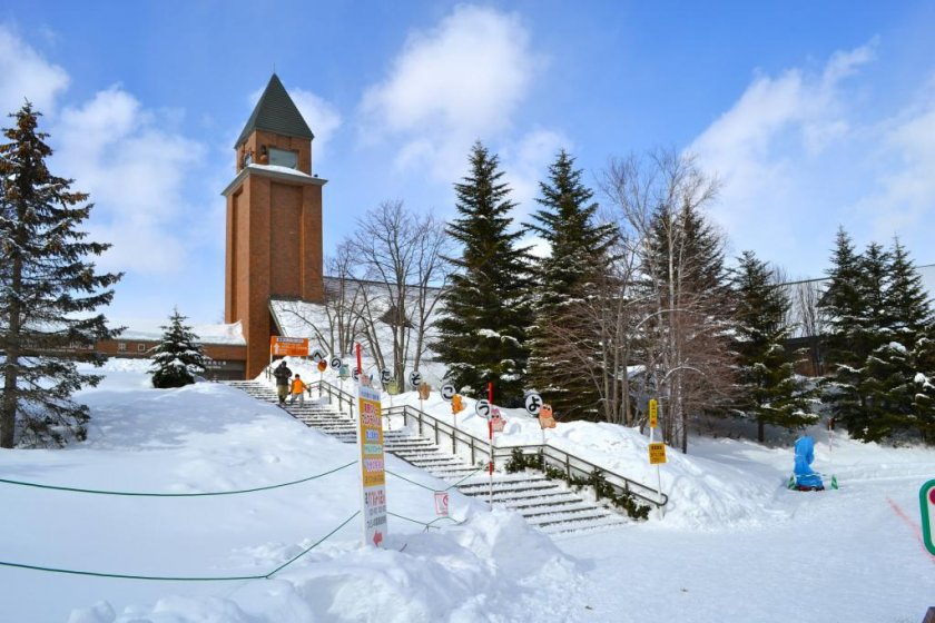 The first impression at Takino Snow World