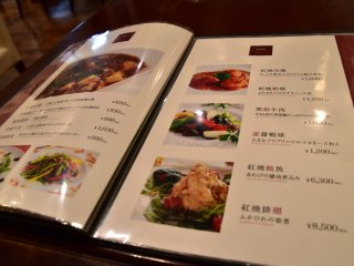 Authentic Chinese dishes are in the menu