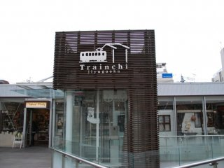 Trainchi Zakka, a relatively new cluster of shops specialising in home décor