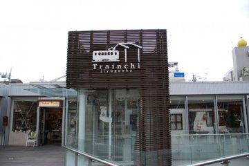 เดินเล่นในจิยุกะโอะกะ ในโตเกียว