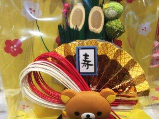 Lời chúc mừng năm mới từ Rilakkuma