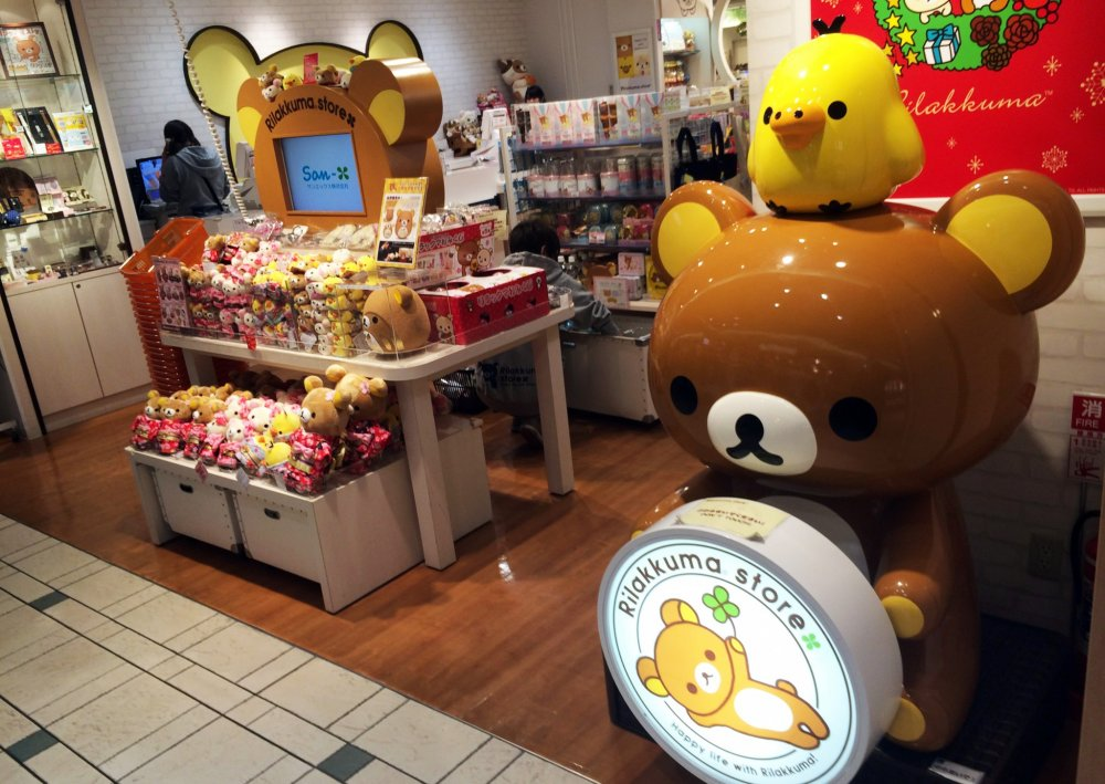 You're greeted by a big Rilakkuma when you enter the store.