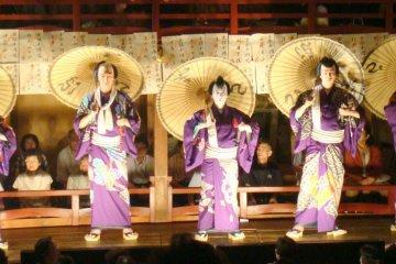 Mino Kabuki Museum Aioiza