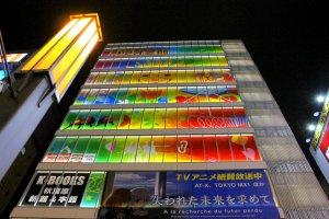 Đài phát thanh Kaikan là một tòa nhà 10 tầng