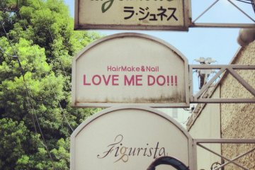 Love Me Do is in the building after you see this sign.