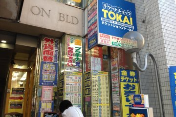 <p>Discount stores like Tokai can sell train or plane vouchers for up to 5% discount</p>