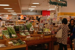 Bonraspails display of fresh organic produce provides inspiration for tonight's dinner.