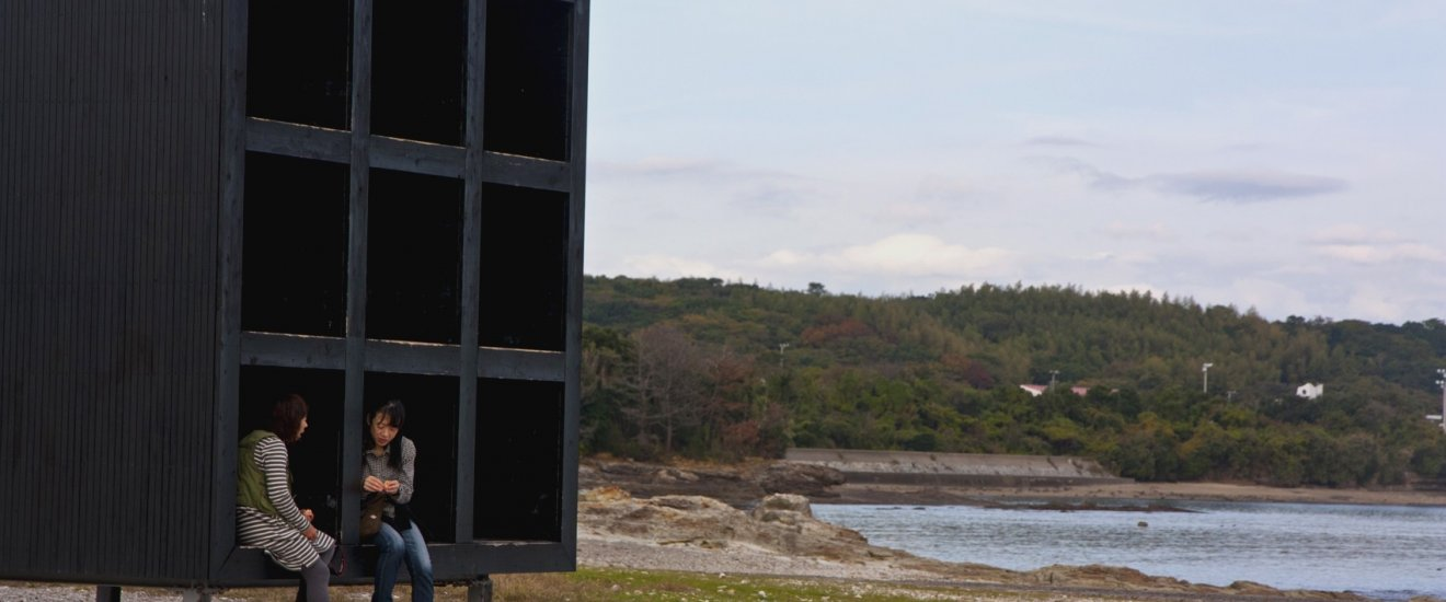 Ohirune House โดย Yuki Minamikawa
