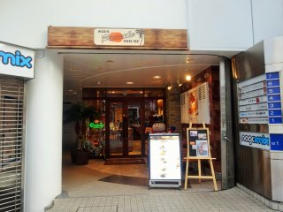 The restaurant can be easily overlooked, but is just a short walk from one of the entrances to Yoyogi Park