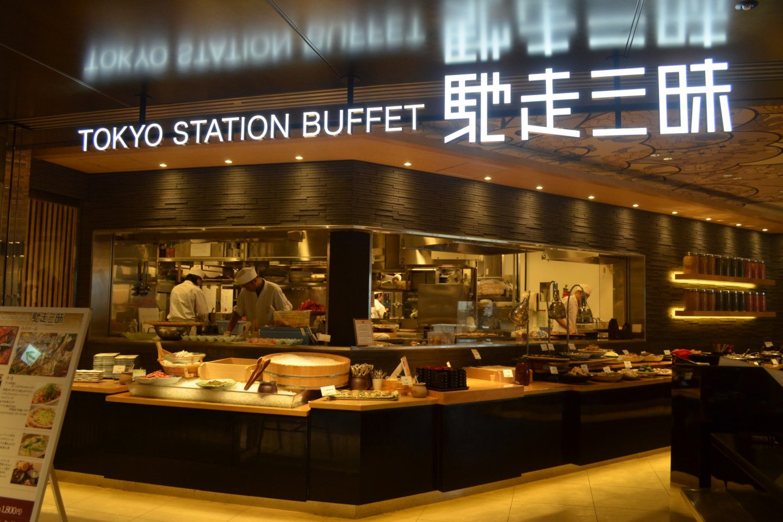 Tokyo Buffet Station ชั้น 12 บนห้าง Daimaru สถานีโตเกียว ที่ยกขบวนความอร่อยที่ทานได้ไม่ยั้งภายในระยะเวลา 90 นาที