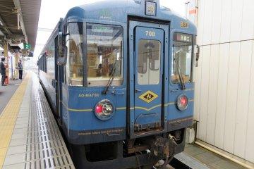 The Ao-Matsu or blue pine train