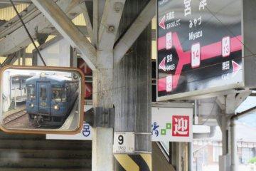 """Access the Ao Matsu train on the """"all you can travel"""" pass on the Kyoto Tango Railway as well as giving you access to bike hire/ cable car/ chair lift and boat rides in the Amanohashidate area."""