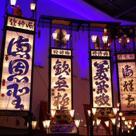 Noto's Kiriko Festivals