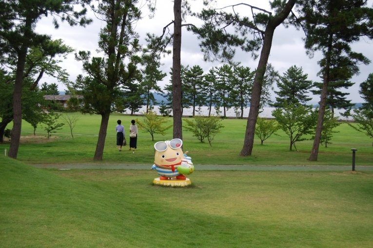 Conheça o Wakatama-kun
