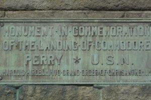 ペリー上陸記念碑 USN(アメリカ海軍)の文字が見える
