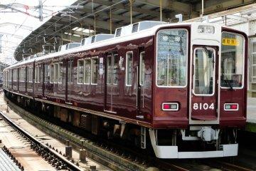Kansai One Pass em 2016