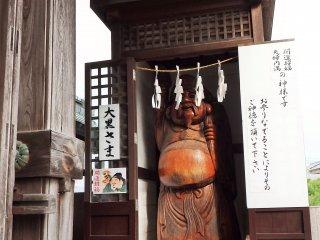Ngay bên trong cổng chính là bức tượng này dành riêng cho Daikoku, vị thần giàu có, thương mại và giao dịch. Một bức tượng lớn của Ebisu đối diện với ông