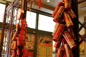 Welcome to Manpaku (full stomach) Daihanten Restaurant!