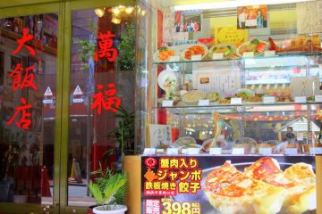 A glimpse at a restaurant's window food display would excite the butterflies in your stomach more!