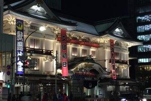 Full view of Kabuki-za.