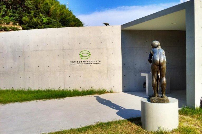 Bảo tàng mẹ và bé ở Omishima