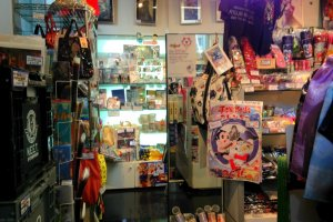 Several lines of anime-related items on display