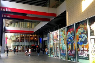 Tokyo Anime Center is just a studio type of shop located at the terrace of the third level of UDX Akihabara building
