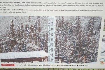 Morimiyanohara Station nearby has seen record-breaking snow depths.