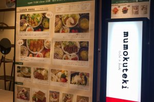 Entrada al restaurante Mumokuteki en Kioto