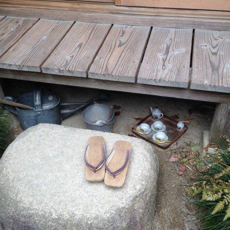 """La Maison de """"Mon Voisin Totoro"""""""