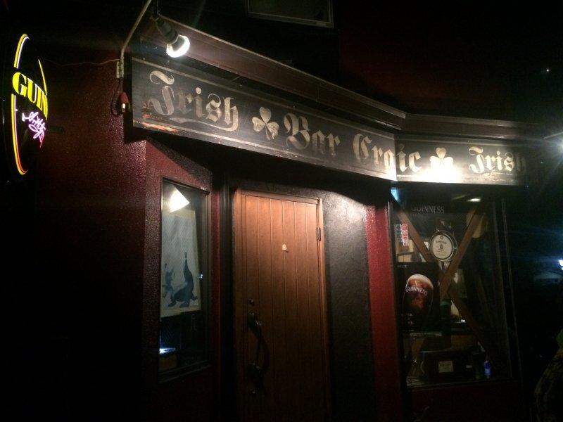 The exterior of Irish Bar Craic.