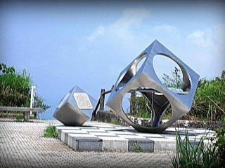 A sculpture of Mt. Kanuki's architectural layout