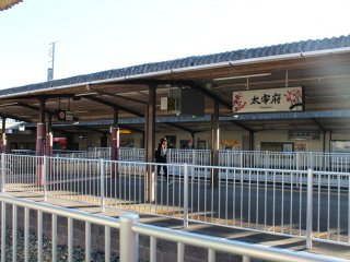 From Nishitetsu station it takes approximately 30 minutes to Dazaifu station with a change from Tenjin Omuta line to Dazaifu line