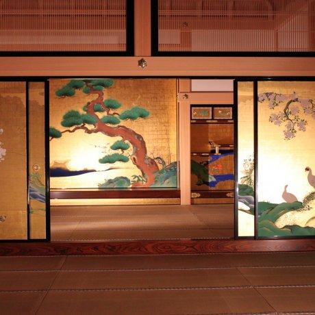 Le Château de Nagoya