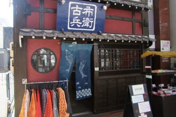 Traditional-looking businesses