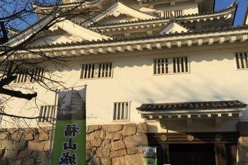 Entrance to Fukuyama Castle