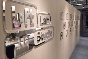Entrance to the Loft 3-D printing studio
