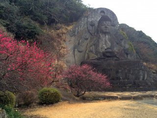 "The ""daibutsu"" is just one part of Nokogiriyama."