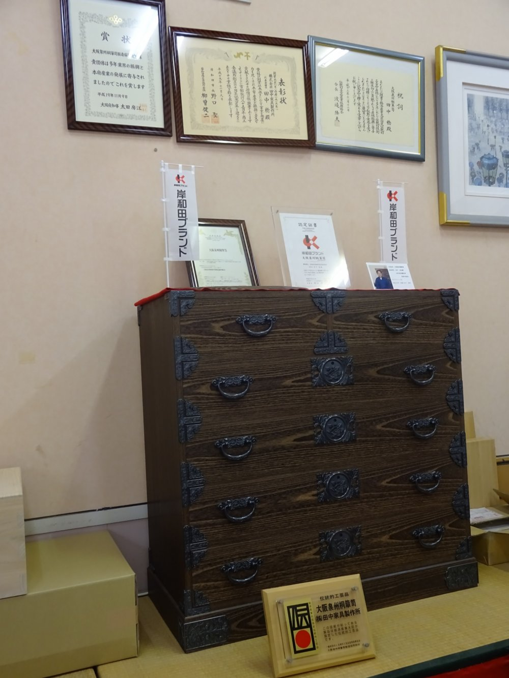 Beautiful chest of drawers made by Hatsune no kagu, a family business with almost 100years of experience