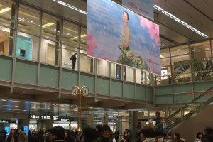 L'intérieur de la gare de Nagoya